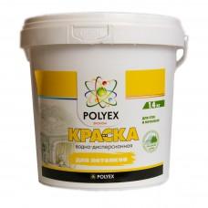 Краска POLYEX для потолков Эконом 1.4 кг