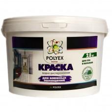 Краска POLYEX для влажных помещений Эконом 2.8 кг