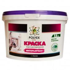 Краска POLYEX для стен и потолков интерьерная Эконом 2.8 кг